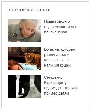 Тизерная реклама— что такое тизер? - 7