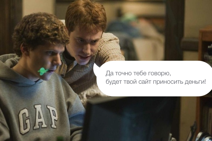 как заработать в интернете в помощь новичкам